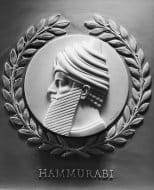 Libros de Hammurabi